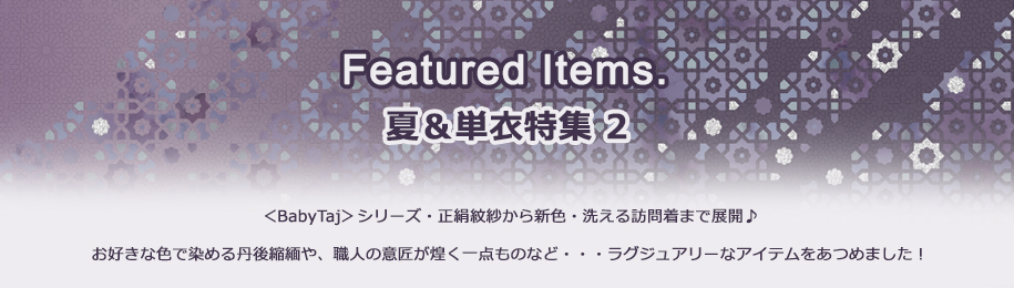 Featured Items.